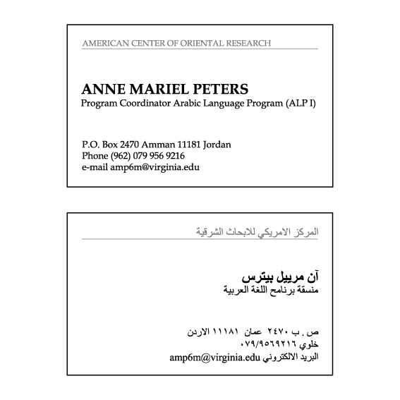 Cards Research Research Business Card